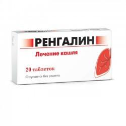 Ренгалин, табл. д/рассас. №20