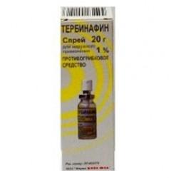 Тербинафин, спрей д/наружн. прим. 1% 20 г №1