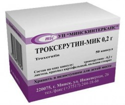 Троксерутин-МИК, капс. 200 мг №50