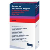 Актовегин, р-р д/ин. 40 мг/мл 5 мл №5 ампулы