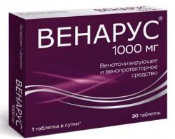 Венарус, табл. п/о пленочной 100 мг+900 мг №30 (рег. № ЛП-003561)