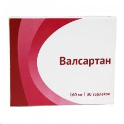 Валсартан, табл. п/о пленочной 160 мг №30