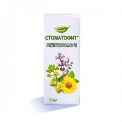 Стоматофит, экстракт 50 мл №1